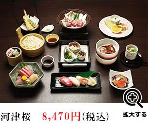 八重桜 6,500円(税別)