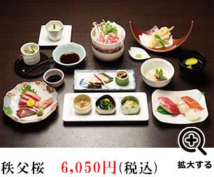 染井吉野 10,000円(税別)
